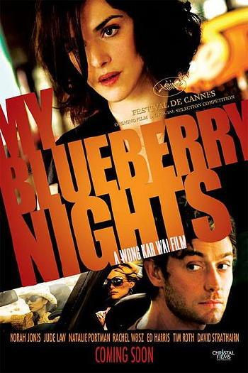 blueberry-nights-poster.jpg