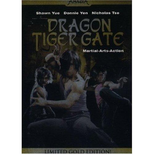 dragon tiger gate image. Black Bedroom Furniture Sets. Home Design Ideas