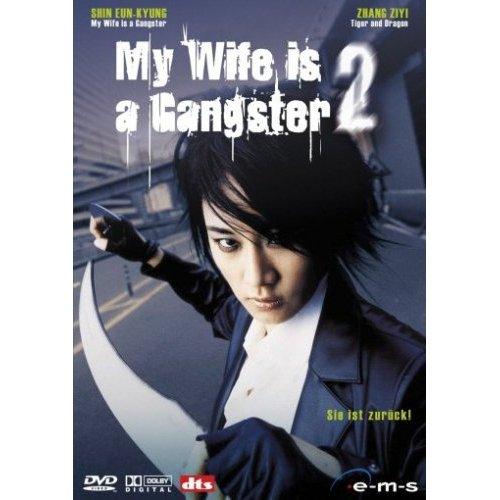 wife2.jpg