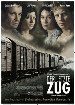 zug-poster1.jpg